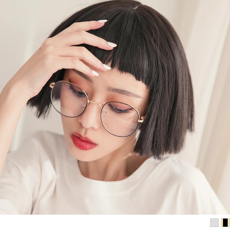經典復古金屬細圓框眼鏡
