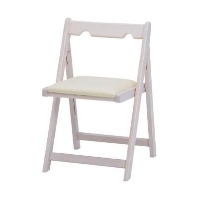 折りたたみチェア 折りたたみ椅子 折りたたみ 折り畳み 椅子 チェア ホワイトウォッシュ ダイニングチェア デスクチェア 木製デスクチェア 木製チェア