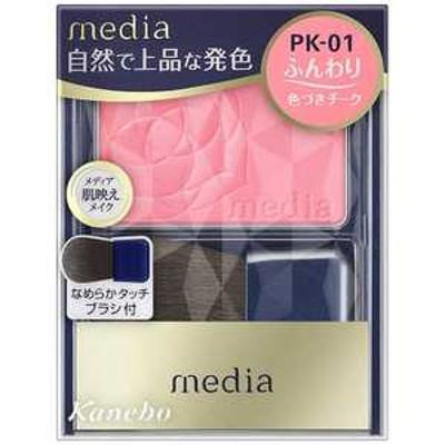 カネボウ media(メディア)ブライトアップチークNPK01 MDBCNP01