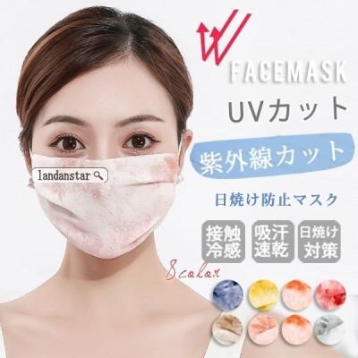 送料無料 3枚入り マスク 夏用 ひんやりマスク 冷感マスク 洗える 冷感 涼感 エコ ゴルフ UVフェイスカバー おしゃれ シフォン素材 薄地 通気性 息苦しくない
