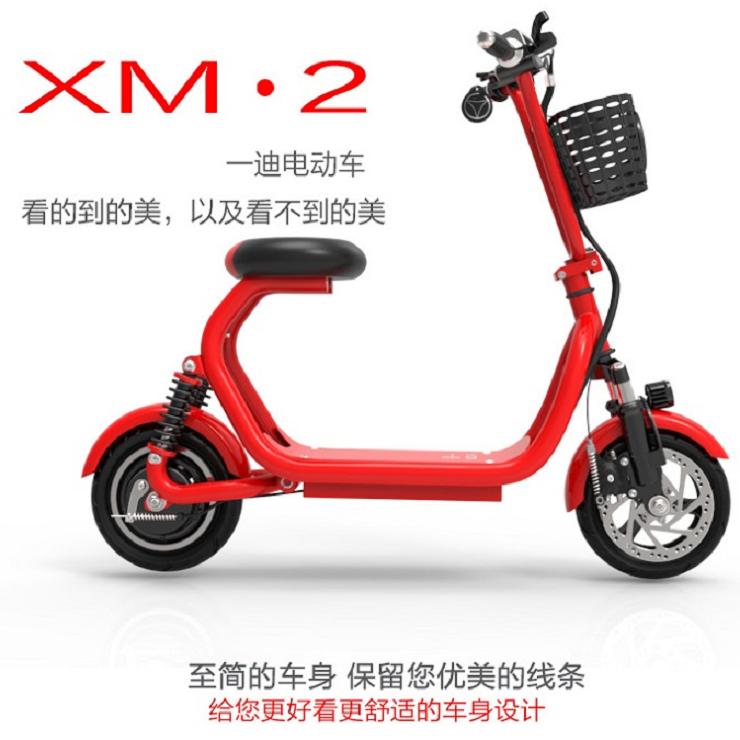 一迪 小蜜2 頂配版 電動車 滑板車 折疊自行車