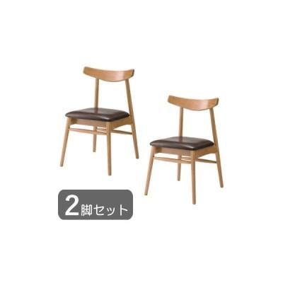 2脚セット チェア 木製 天然木 オーク 革張り 本革 ダイニング 食卓 店舗 おしゃれ シンプル 北欧 ナチュラル 椅子 イス