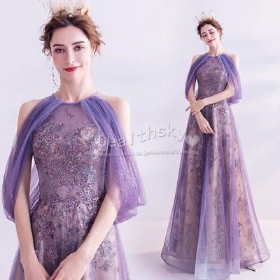 送料無料 カラー パーティードレス 花嫁ウェディングドレス カラードレス ステージ衣装 披露宴 演奏会 結婚式 二次会ドレス