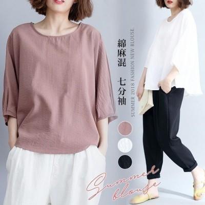 TシャツコットンリネンレディーストップスTシャツ綿麻混プルオーバーブランドネックゆったり体型カバー母の日ママ30代40代50代着痩せty021