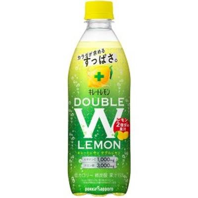 ポッカサッポロ キレートレモンダブルレモン 500ml×24本入り (1ケース)