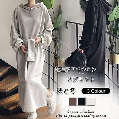 秋と冬の新製品 韓国のファッションフード付きストラップスプリットロングセータードレス