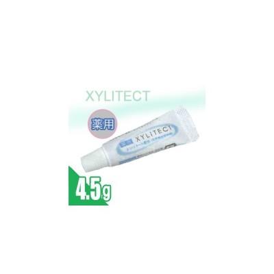 ホテルアメニティ 業務用歯磨き粉(歯みがき粉)(toothpaste) 薬用キシリテクト (XYLITECT)4.5g (安心の1個ずつの個包装タイプです)「当日出荷」