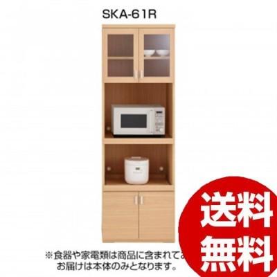 台所用品 収納 家具 フナモコ 日本製 スマートキッチンシリーズ 家電ボード SKA-61R エリーゼアッシュ