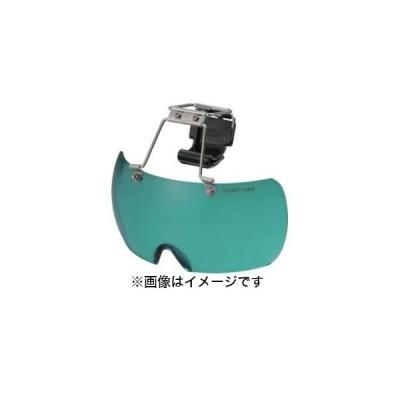 トーヨーセフティ ヘルメット取付用メガネ ライトグリーン NO.1400-LG