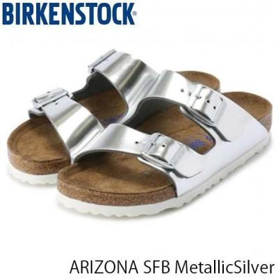 ビルケンシュトック サンダル レディース アリゾナ ソフトフットベッド 革 レザー メタリックシルバー 幅狭 ナロー BIRKENSTOCK GC1005961 国内正規品