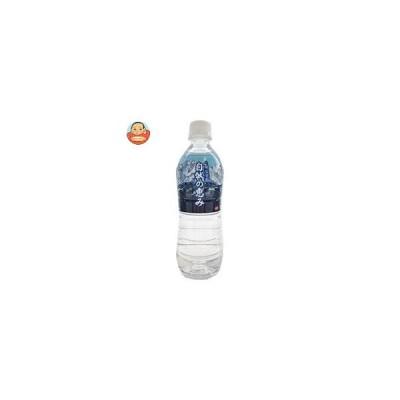 シリウス 信州安曇野 自然の恵み 500mlペットボトル×24本入