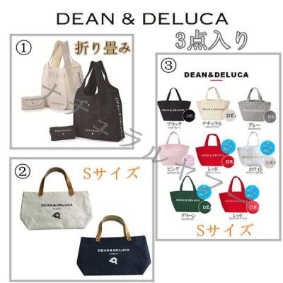 3点入り!DEAN&DELUCA ディーン&デルーカ トートバッグ +エコバッグSサイズ 男女兼用+折り畳みバッグ ショッピングバッグ クリスマスギフト