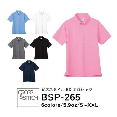 無地 半袖ポロシャツ メンズ レディース S M L XL XXL グレー 黒 ブラック ネイビー 白 ホワイト ピンク サックス BSP-