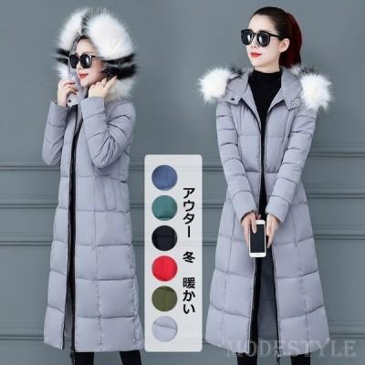 レディース大きいサイズフード付きコートダウンコート中綿ジャケット中綿コート着痩せアウター防寒防風冬物ダウンジャケット30代〜50代M〜3XL全6色作