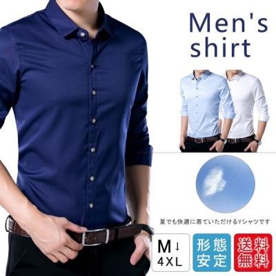 ワイシャツ 長袖 メンズ yシャツ 形態安定 スリム レギュラー ビジネス カッターシャツ 安い