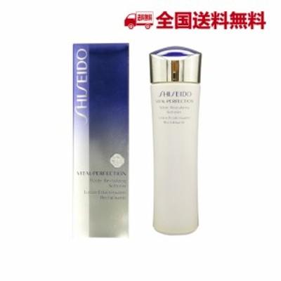 「国内正規品」資生堂 SHISEIDO バイタルパーフェクション ホワイトRV ソフナー 薬用化粧水 150ml さっぱり