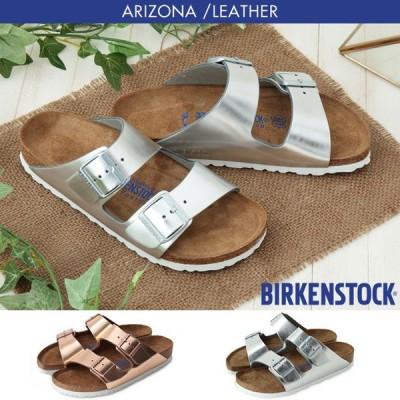 BIRKENSTOCK ビルケンシュトック 国内正規品 ARIZONA SFB アリゾナ サンダル スムースレザー ソフトフットベッド LEATER
