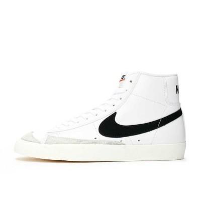 ナイキ ブレザー ミッド '77 ホワイト ブラック 27.5cm Nike Blazer Mid '77 White/Black Womens BQ6806-100 安心の本物鑑定