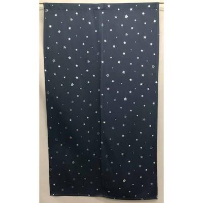 送料無料  1級遮光暖簾(のれん)巾85cmx丈150cm キララ ネイビー aoki-kirara-n0005