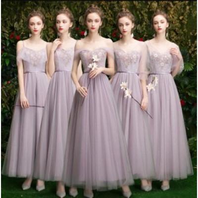 ブライズメイド ドレス ウエディングドレス 上品 ロングドレス ワンピース ドレス ピアノ 発表会 結婚式 二次会 パーティードレス 謝恩会