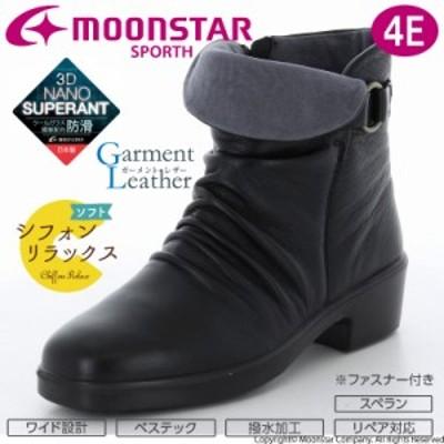 還元祭 送料無料 ムーンスター スポルス レディース ウィンターブーツ 靴 SP7563NSR ブラック 防滑 本革 国産 スペラン