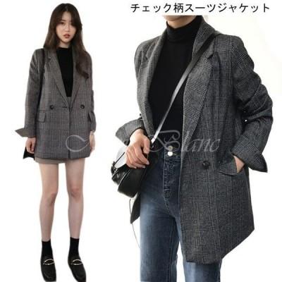 テーラード レディース スーツジャケット チェック柄 ブレザー ゆったり ジャケット レトロ 女性用 スーツトップス グレンチェック アウター