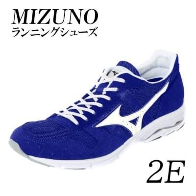 ミズノランニングシューズ【ブルー×パールホワイト2E】AO10