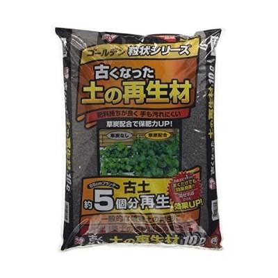アイリスオーヤマ 再生材 古くなった土の再生材 ゴールデン粒状培養土 10L (再生材 10L)
