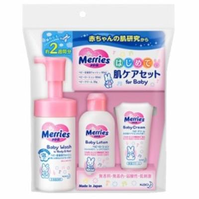 メリーズ はじめての肌ケアセット 【化粧品】