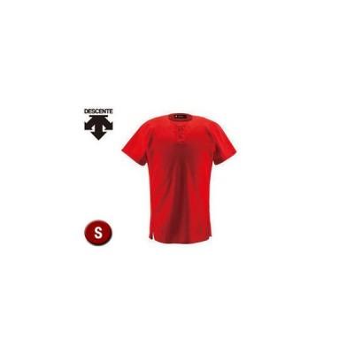 DESCENTE/デサント  DB1012-RED ユニフォームシャツ ハーフボタンシャツ 【S】 (レッド)