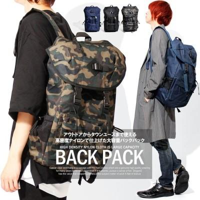 バックパック メンズ ナイロン リュック 迷彩 カモフラ 無地 通学 通勤 大きめ リュックサック バッグ 鞄 かばん アウトドア デイパック 2泊 カバン