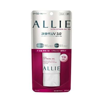 【カネボウ】ALLIE(アリィー)エクストラUV フェイシャルジェル 60g