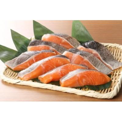 【鮮魚直送】キングサーモン×ニジマス「富士の介」焼き魚用 切身