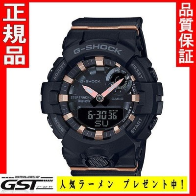 GショックカシオGMA-B800-1AJR