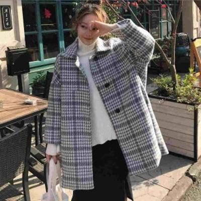 レディース アウター ロング ウール ジャケット タータンチェック 長袖 グレー ピンク フリーサイズ 送料無料