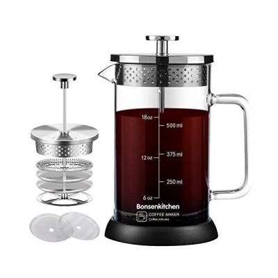 Bonsenkitchen フレンチプレス コーヒーメーカー コーヒープレス コーヒー 紅茶 アイスコーヒー 600ml 5杯用 熱湯用 耐熱ガラス製
