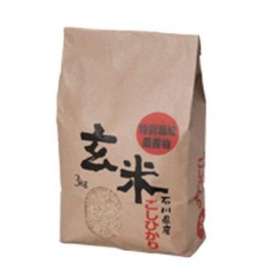 ギフト 01年産 米心石川 石川産特別栽培米こしひかり玄米 3kg2個セット