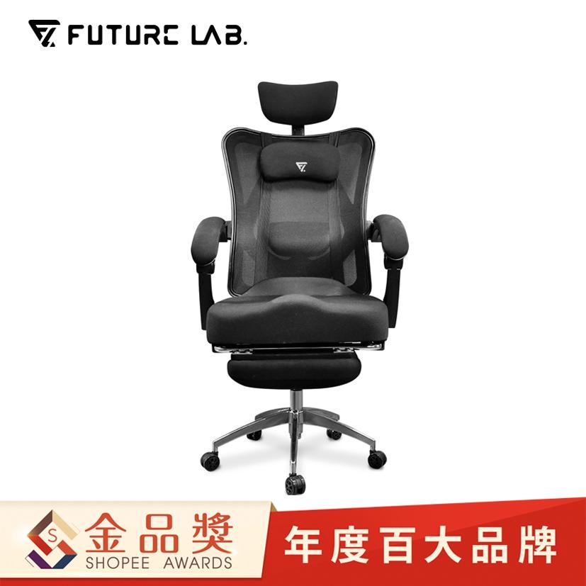 【未來實驗室】7D人體工學躺椅 電競椅 躺椅 電腦椅 辦公椅 人體工學椅