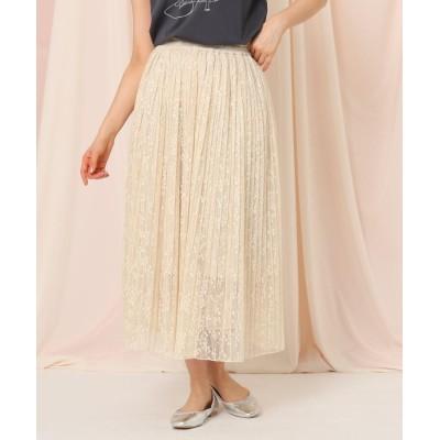 Couture Brooch(クチュールブローチ) 【洗える】チュールレースプリーツスカート