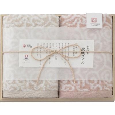 今治謹製紋織タオルフェイスタオル2P(木箱入)ピンク B6080578