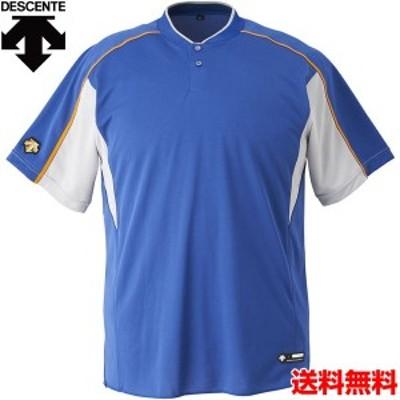 デサント(DESCENTE) 男女兼用 野球・ソフトボール用ウェア 2ボタンベースボールシャツ DB-104B-RYSL