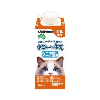 【ドギーマンハヤシ】ネコちゃんの牛乳 シニア猫用 200mlx24個(ケース販売)