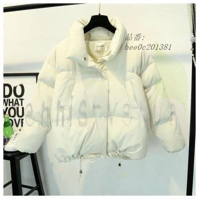 ダウンコート レディース ダウンジャケット ジャケット 大人 冬服 コート 防寒 大きいサイズ お洒落 ファッション アウター 立ち襟
