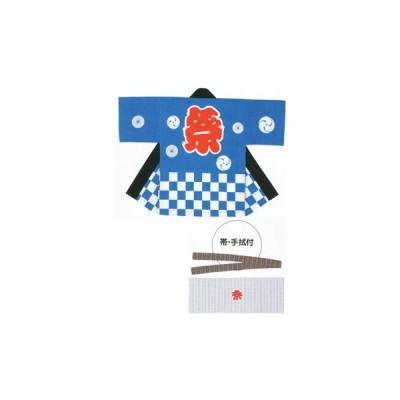 親子ペア袢天 市松柄(2-3才用) 7361 氏原