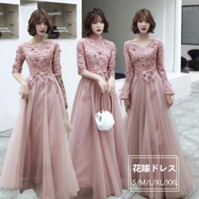 パーティードレス ロングドレス 演奏会ドレス ブライズメイド服 二次会ドレス ウェディングドレス 結婚式 お花嫁ドレス プリンセス