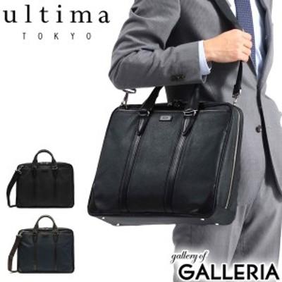 【商品レビューで+5%】ウルティマトーキョー ブリーフケース ultima TOKYO ビジネスバッグ シルヴィオ 2WAY ショルダー B4 8L 59637
