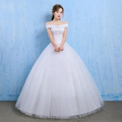 ウエディングドレス 二次会ドレス レディース服 結婚式 シンプルドレス 演奏会 発表会 パーティードレス入学式 卒業式ロングドレス