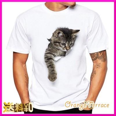 ネコ Tシャツ かわいい キジトラ キュート 子ネコ 飛び出る 3D リアル メンズ レディース ユニセックス 伸縮性あり 愛猫家