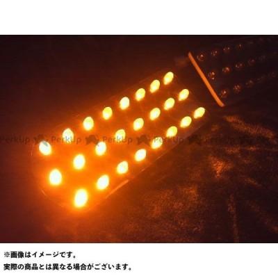 【無料雑誌付き】フロムネイバー ジャイロキャノピー ジャイロキャノピー用LEDリアウィンカーユニット From Neighbor