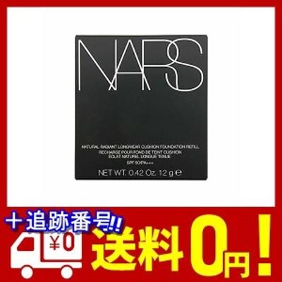 ナーズ/NARS ナチュラルラディアント ロングウェア クッションファンデーション(レフィル)#5878 [ クッションファンデ ] [並行輸入品